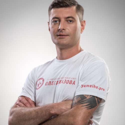 Хлевнюк  Максим Николаевич