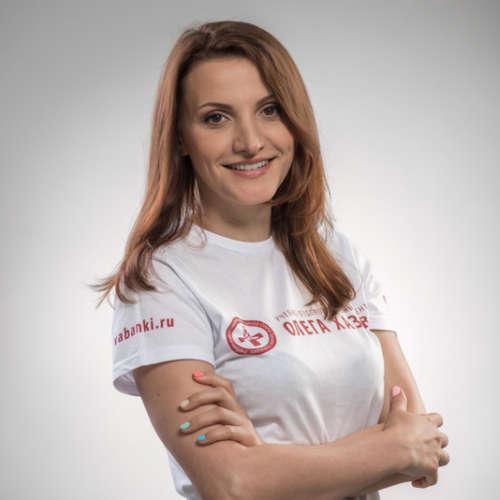 Савченко Миролада Александровна