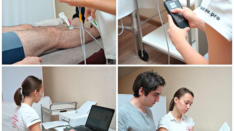 Диагностика состава тела