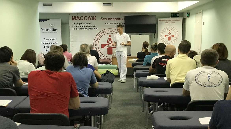 Абдоминальный массаж 3 курс. Восстановление позвоночника, комплексный подход.  Авторская методика и семинар О.Э. Хазова.